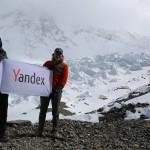 Панорамы Эвереста