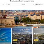 Больше вариантов перелётов на Яндекс.Авиабилетах