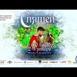 С 26 декабря по Казанскому